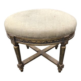 1970s Vintage Gilded X Base Burlap Stool For Sale