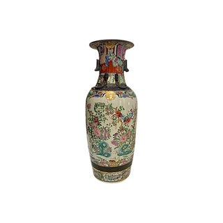 Famille Rose Chinese Rose Floor Vase For Sale