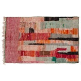"Image of Moroccan Berber Wool Rug- 7'11""x5'8"" For Sale"