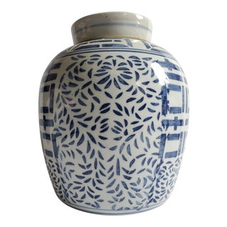 Blue & White Porcelain Ginger Jar For Sale