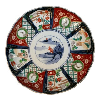 Antique 19th Century Imari Porcelain Plate