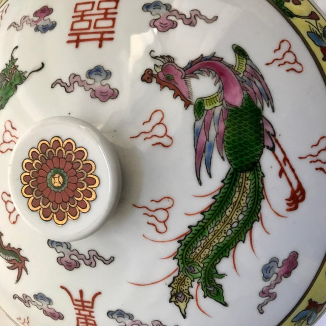 Vintage Chinese Dragon Phoenix Wedding Luck Tureen For Sale - Image 11 of 11