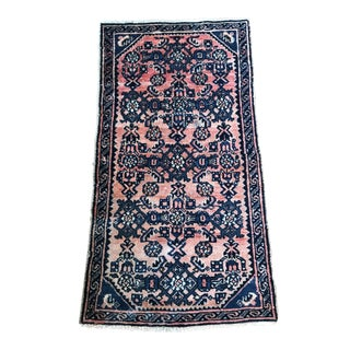 Blush and Navy Persian Rug-1'9 X 3'6 For Sale