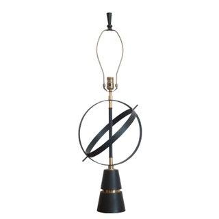 Mid-Century Black & Brass Armillary Lamp For Sale