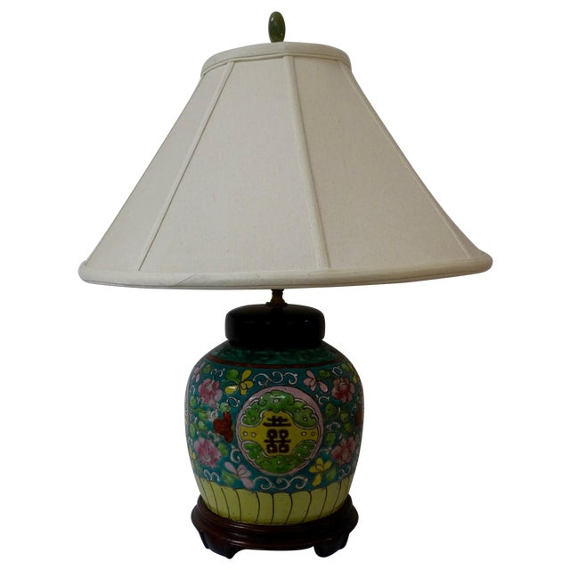 Antique Chinese Porcelain Jar Table Lamp - Image 1 of 3