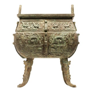 Verdigris Bronze Incense Burner For Sale