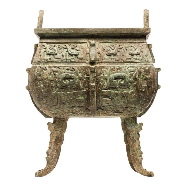 Verdigris Bronze Incense Burner For Sale