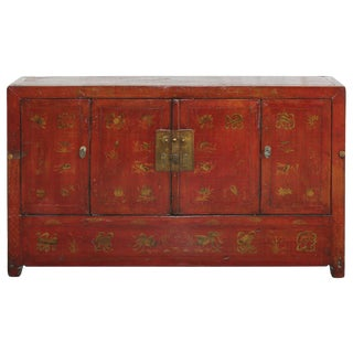 19th Century Asian Dongbei Red Wedding Buffet For Sale