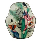 Image of 1960s Japanese Trinket Metal Box With Porcelain Top Hand Painted Asian Scene For Sale