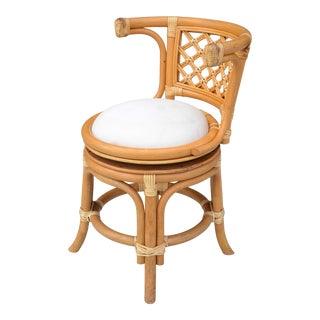 Vintage Boho Swivel Bamboo & Cowhide Armchair For Sale