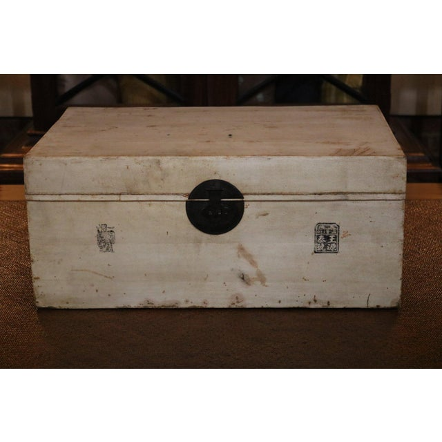 White Chinese White Leather Trunk For Sale - Image 8 of 8