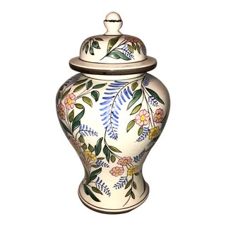 Vintage Spanish Large Hand Painted Floral Porcelain Ginger Jar For Sale
