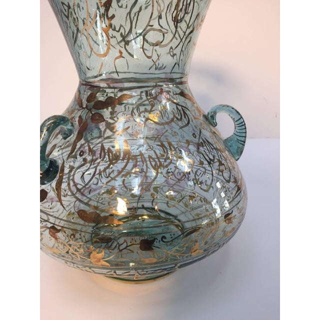 Handblown Mosque Glass Lamp in Mameluk Style Gilded With Arabic Calligraphy For Sale - Image 9 of 10