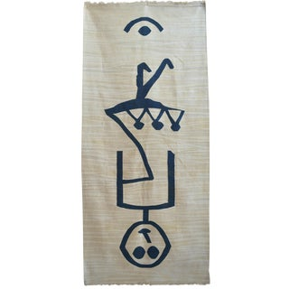 Paul Klee - Pochoir Unfall (Accident) - Inspired Silk Hand Woven Area - Wall Rug 3′ × 6′8″ For Sale