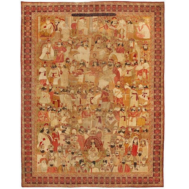Extremely fine 19th century Persian Lavar leaders of the world carpet. Contact dealer.