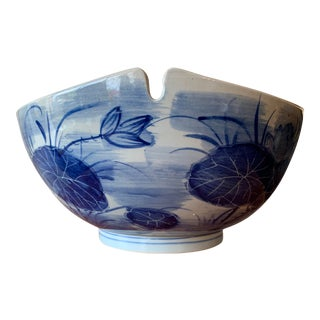 Mid Century Modern Chinese Porcelain Montieth Bowl For Sale