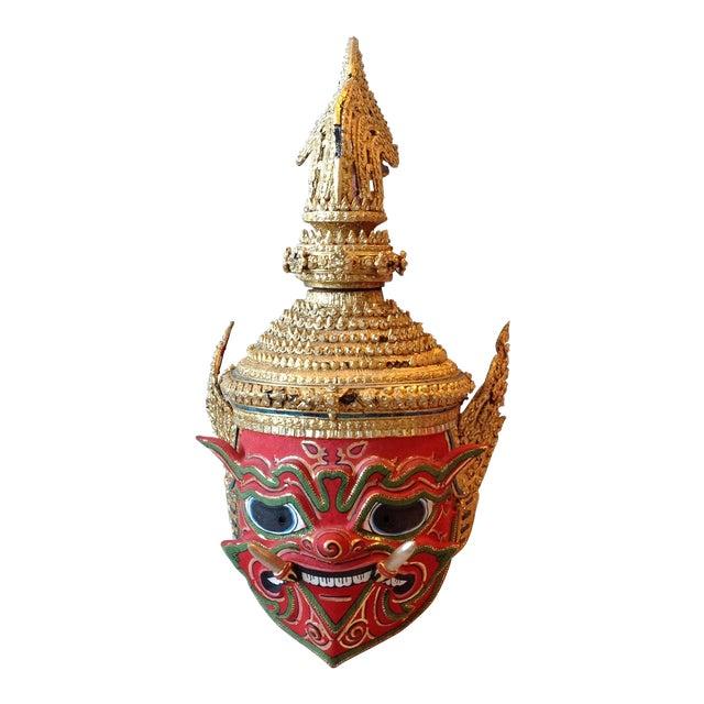 Antique Thai Demon Khon Mask - Image 1 of 11