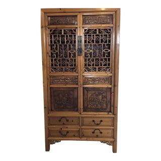 Antique Chinese Chicken Coop Cabinet For Sale