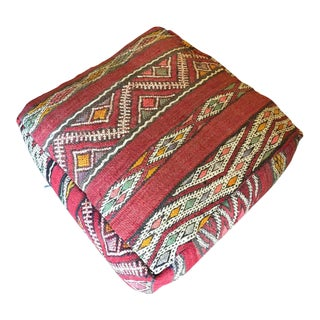 Moroccan Floor Pillow Seat Cushion Made from a Vintage Tribal Berber Rug For Sale