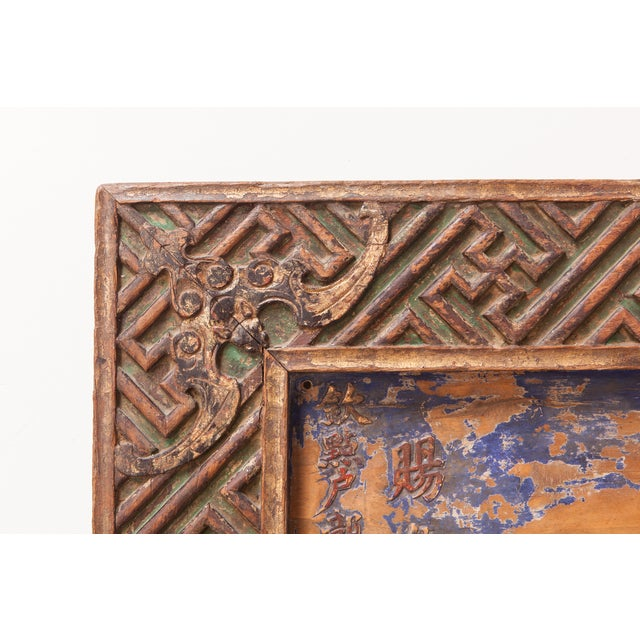 Chinese 19th Century Chinese Carved Honorary Sign For Sale - Image 3 of 9