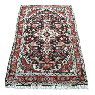 "Vintage Persian Hand-Knotted Wool Rug - 1'10"" x 2'9"""