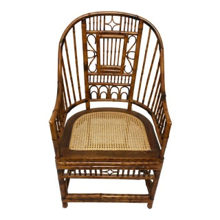 Vintage Bamboo Rattan Chair For Sale