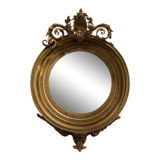 19th C. Regency Style Giltwood Convex Wall Mirror