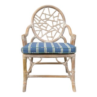 McGuire Style Cracked Ice Rattan Chair For Sale