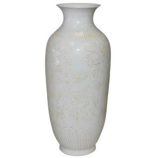 White Porcelain Ming Vase For Sale