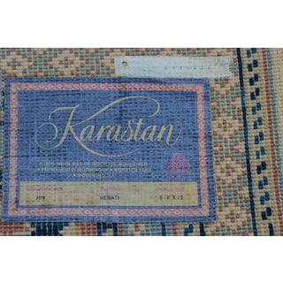 """Karastan #789 Herati 8'8"""" x 12' Room Size Rug Preview"""