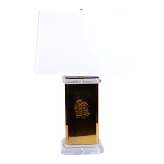 Asian Script Brass & Lucite Table Lamp For Sale