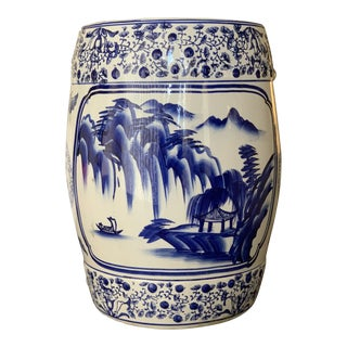 1980s Vintage Chinese Blue and White Garden Stool For Sale