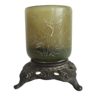 20th Century Asian Carved Jade Tealight Candle Holder For Sale