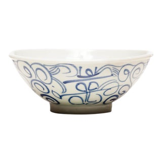 Chinese Ming Double Happiness Blue and White Bowl For Sale