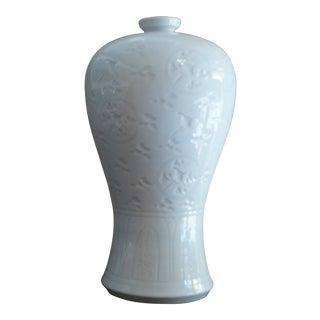 Korean Celadon Crane Vase For Sale