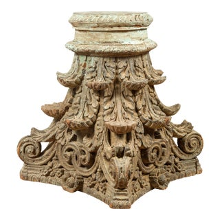Indian Antique Corinthian Temple Capital Carving with Distressed Patina For Sale