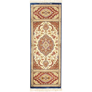 "Pasargad Qum Collection Silk Rug- 1' 6"" X 4' For Sale"