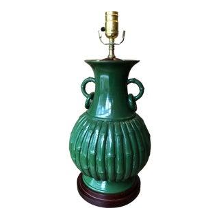 Green Faux Bamboo Lamp