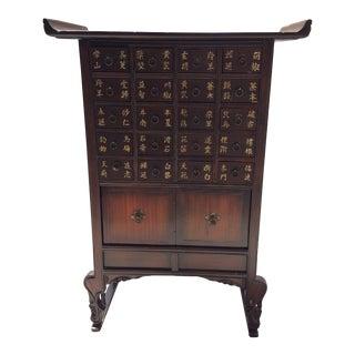 1940s Asian Antique Wood Korean Cabinet For Sale