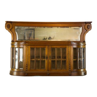Vintage French Oak Breakfront Display Cabinet For Sale