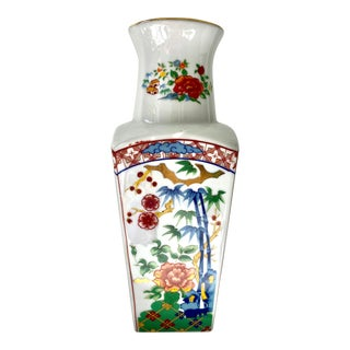 Mid 20th Century Floral Chinoiserie Vase For Sale