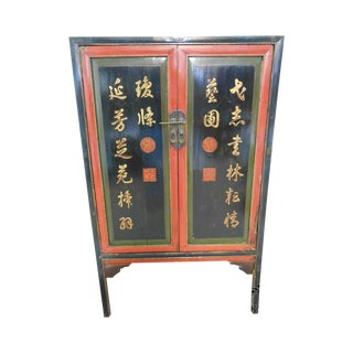 Rustic Chinese Painted 2 Door Wardrobe Cabinet For Sale