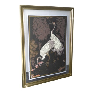 """44""""Tall Vintage Mid-Century Modern Turner Style """"Two Heron Birds"""" Print For Sale"""