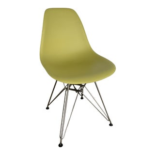 Modern Eames Dsr Chair For Sale