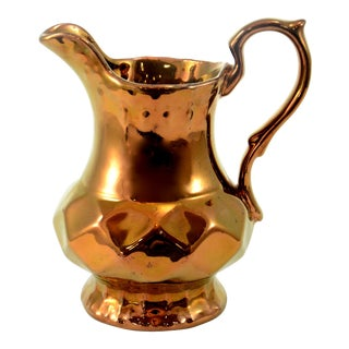 English Copper Luster Jug