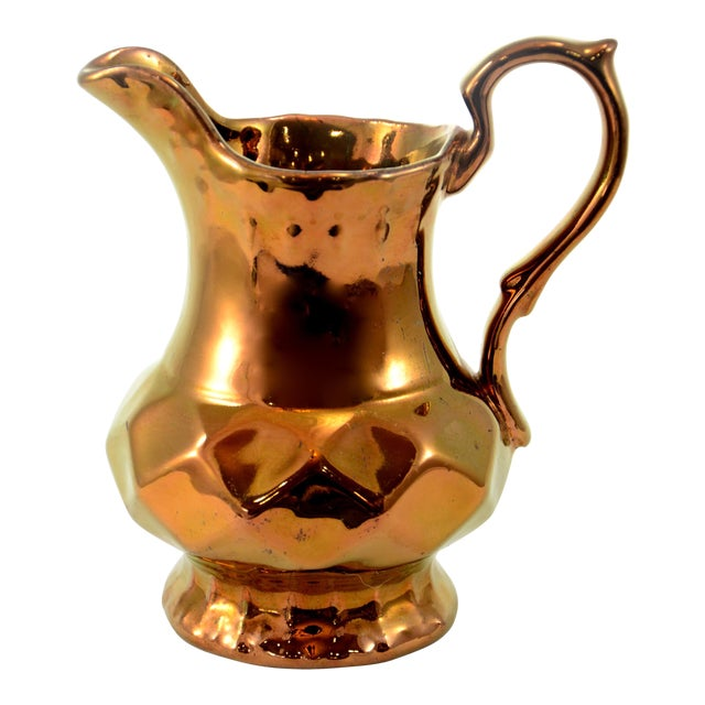 English Copper Luster Jug - Image 1 of 6