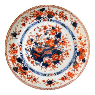 Chinese Export Imari Porcelain Saucer Dish For Sale