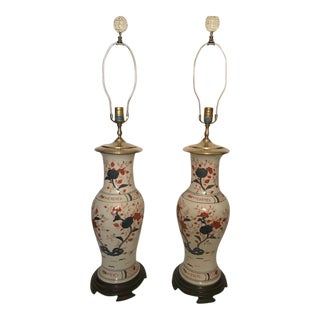 Chinoiserie Ginger Jar Table Lamps - a Pair