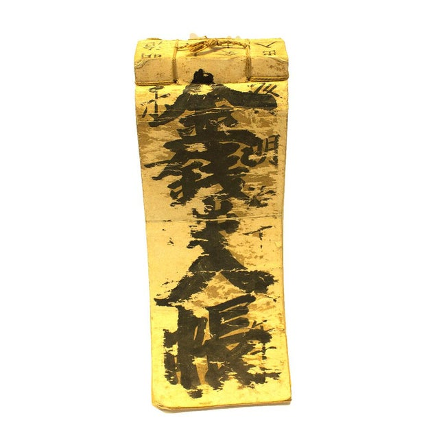 Japanese Antique 19th Century Diafukucho Japanese Account Book For Sale - Image 3 of 6