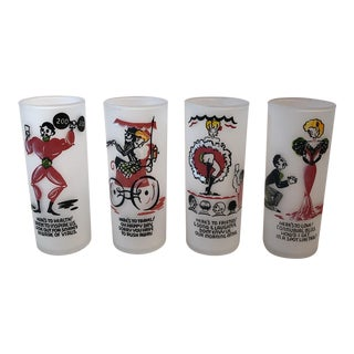 Gay Fad Frosted Tumblers - Set of 4